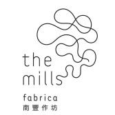 The mills fabrica - hong kong - tech style incubator
